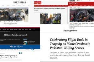 International Media on PIA Plane